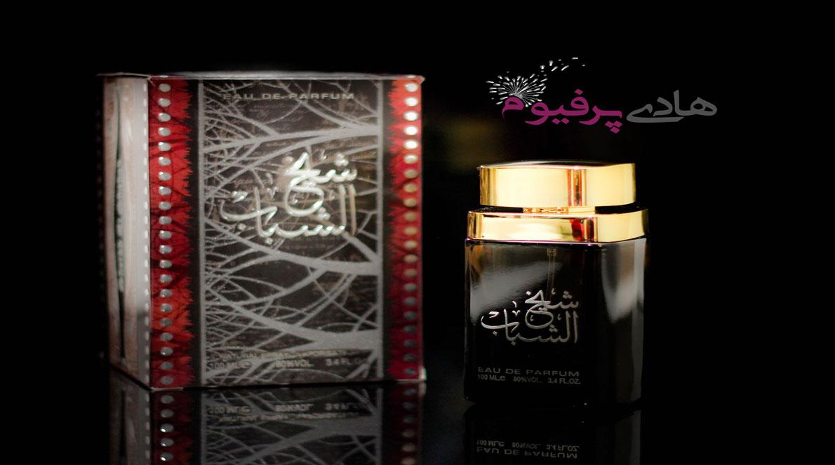 خرید عطر و ادکلن های اماراتی
