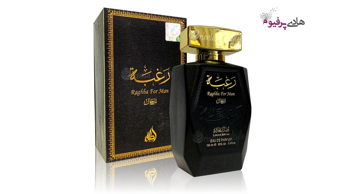 بهترین عطر و ادکلن های زنانه و مردانه اماراتی