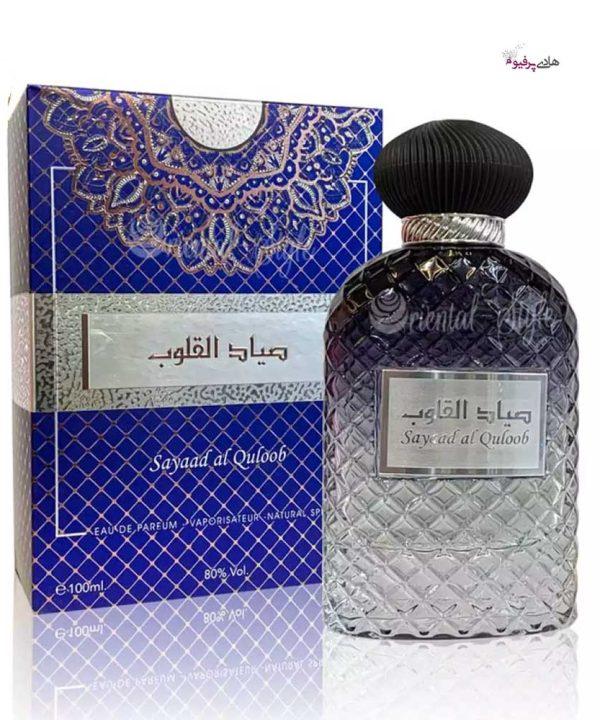عطر ادکلن مردانه عربی صیاد القلوب