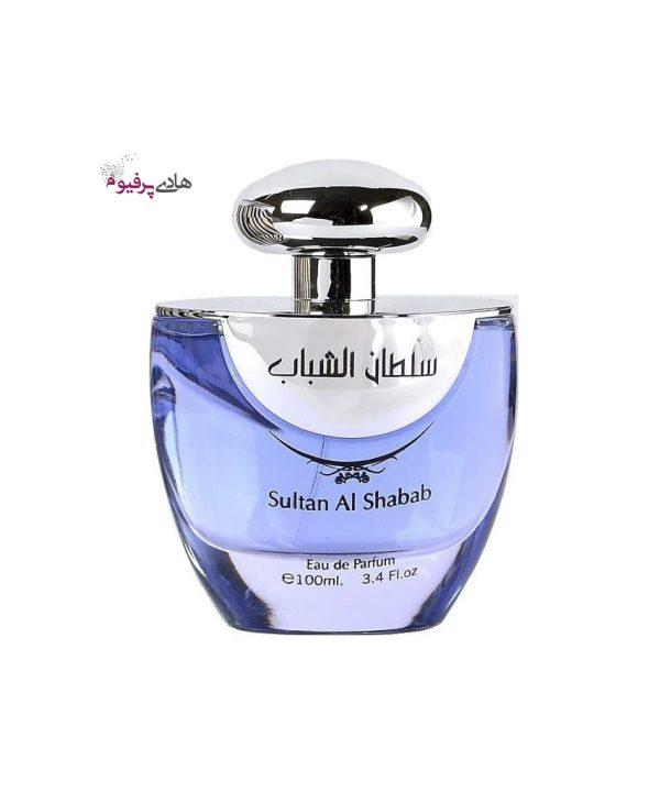 عطر ادکلن عربی زنانه مردانه سلطان الشباب Sultan Al Shabab