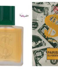 خرید فروش عطر ادکلن دلار مردانه اصل