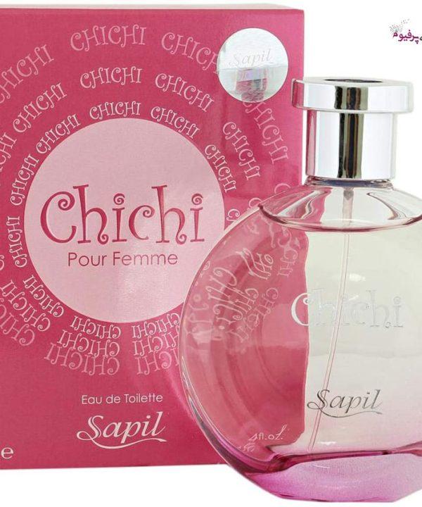 عطر ادکلن چی چی chichi زنانه صورتی اصل