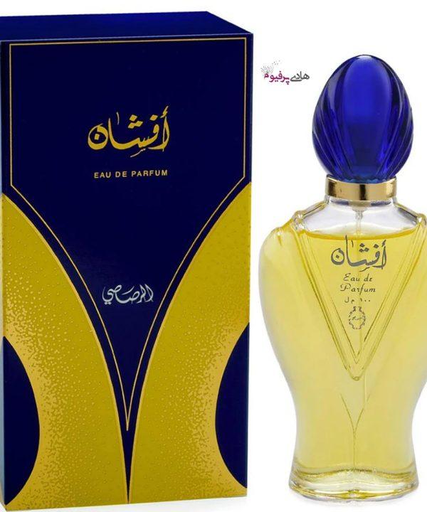 عطر ادکلن افشان Afshan