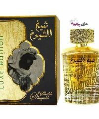 شیخ الشیوخ زرد لوکس ادیشن Luxe Edition
