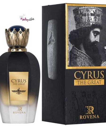 عطر ادکلن کوروش CYRUS کبیر روونا مردانه