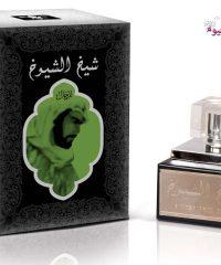 عطر و ادکلن عربی شیخ الشیوخ